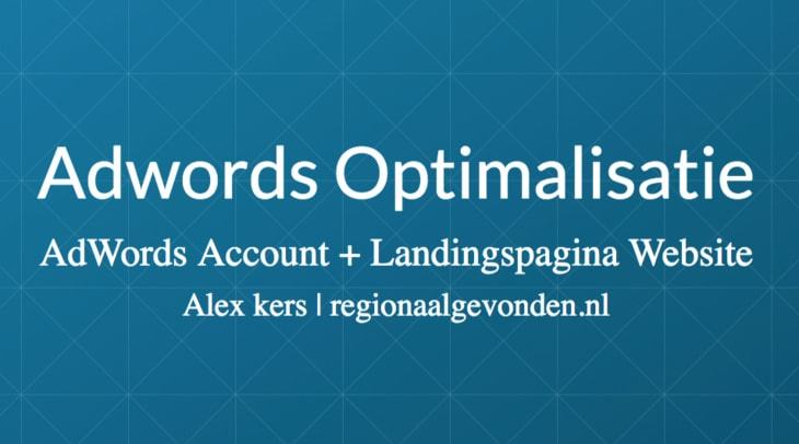 AdWords Account Optimalisatie